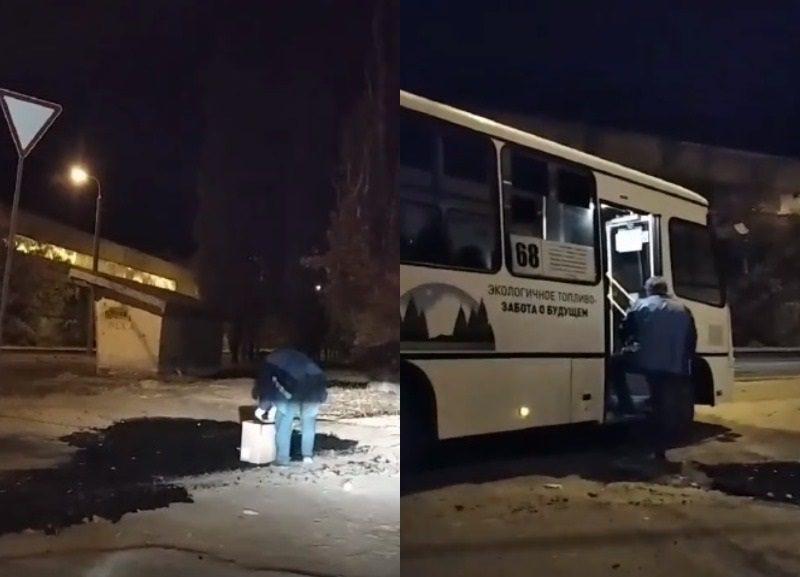 Маршрутчик разобрал отремонтированную дорогу и увез асфальт на автобусе в Волгограде