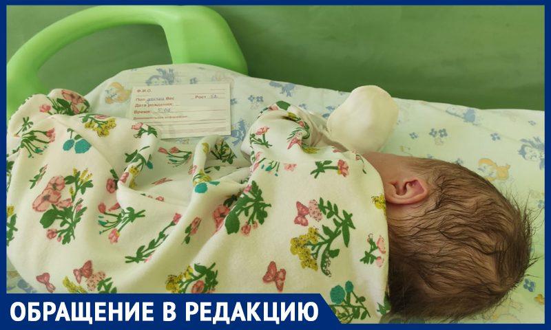 Мать разлучили с младенцем и вышвырнули из роддома в Москве из-за ошибочного анализа на коронавирус