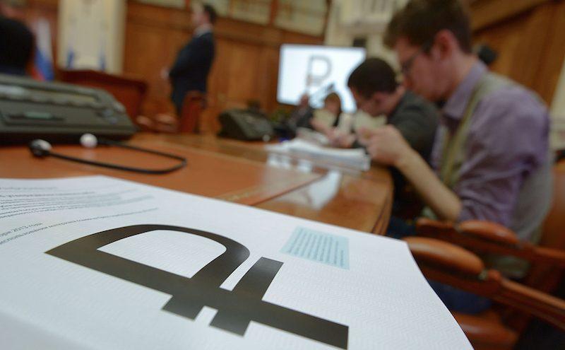 Нал, безнал и цифра: в России вводят новую форму денег