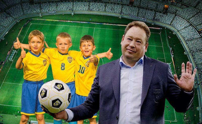 Помоги Леониду Слуцкому построить детский футбольный стадион