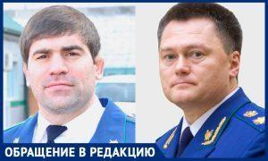 Прорыв в крупном деле о коррупции в Дагестане: в СК признают Шахбанова потерпевшим