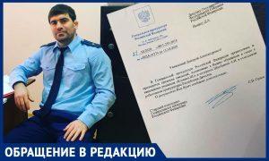 Генпрокуратуре потребовалась повторная проверка в Дагестане по делу Шахбанова