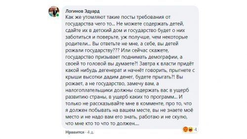 https://bloknot.ru/wp-content/uploads/2020/10/skandal1-1-500x282.jpg