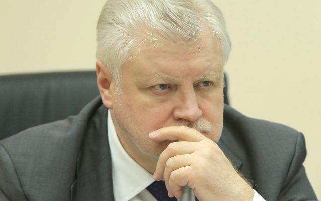 Лидер «Справедливой России» Сергей Миронов заразился коронавирусом и ушел на самоизоляцию