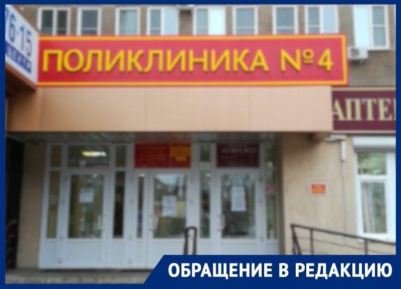 722 раза безуспешно пыталась дозвониться в поликлинику больная коронавирусом жительница Воронежа