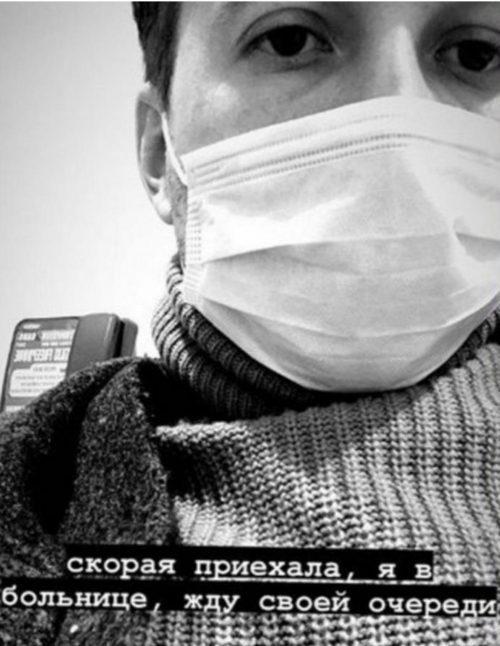 «Я был на волоске от смерти!»: звезду «Интернов» Дмитрия Шаракоиса госпитализировали в Лондоне