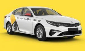 Яндекс Go разыграет среди водителей три автомобиля бизнес-класса
