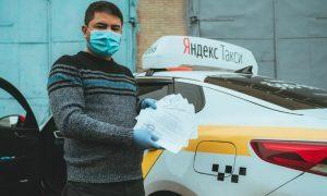 Яндекс Go усиливает меры безопасности в такси из-за Covid-19