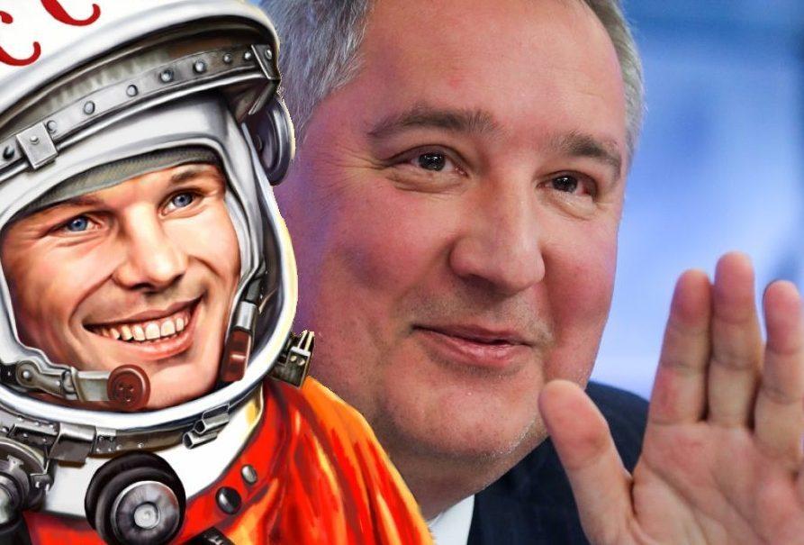 Юра, мы приехали: Рогозин будет торговать словами Гагарина