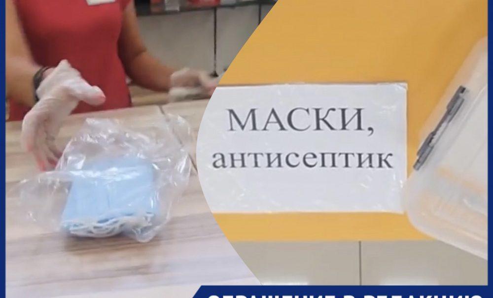 «Дайте мне маску, а не тряпку», - «ковидная» паника породила скандал в новороссийском магазине
