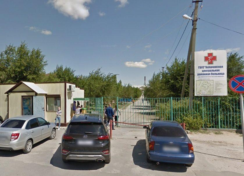 Власти требуют с бизнесменов деньги на помощь ковидному госпиталю в Волгоградской области