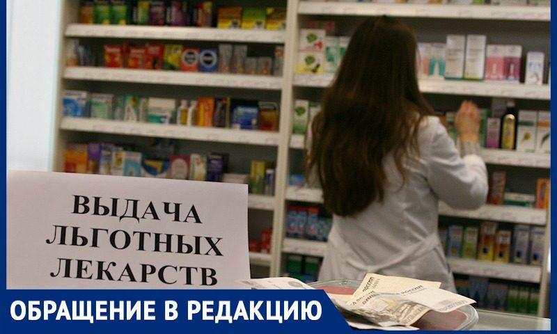 Ростовские инвалиды рискуют умереть от инсульта из-за отсутствия льготного лекарства в аптеках