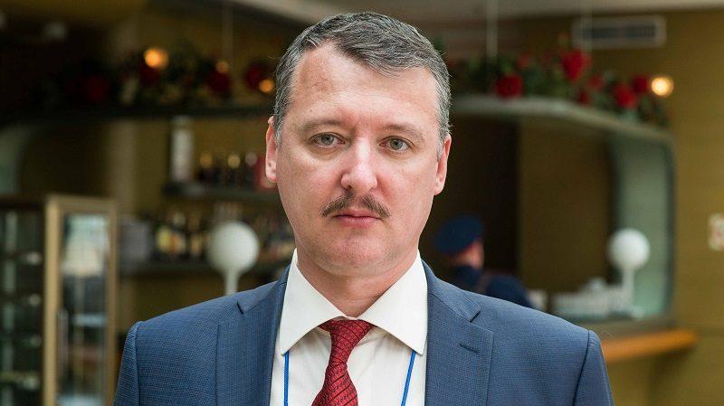 «Если завтра война» - Стрелков и Стариков сделали прогноз по Приднестровью