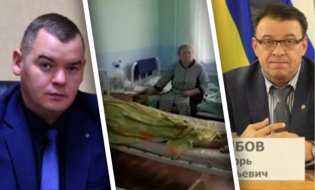 Чиновника и главврача ростовской больницы наказали за труп в палате с живыми, который они назвали «фейком»