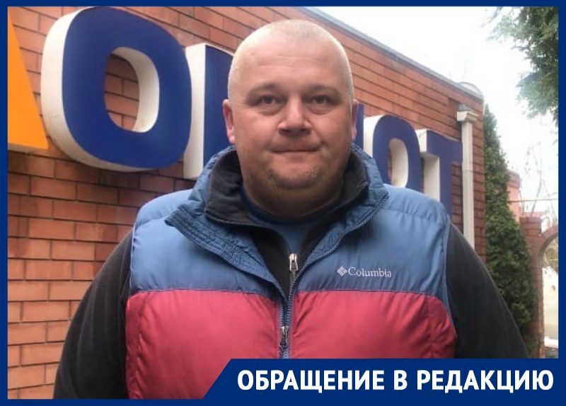 Жители станицы с 348-летней историей утопают в грязи в Ростовской области