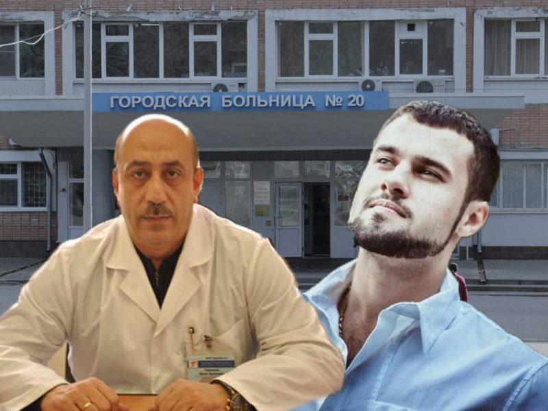 После массовой смерти пациентов из ростовской горбольницы №20 начали увольняться врачи