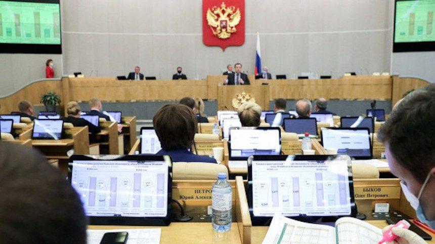 Дефицит, какого еще не было: Госдума приняла бюджет на 2021-2023 годы
