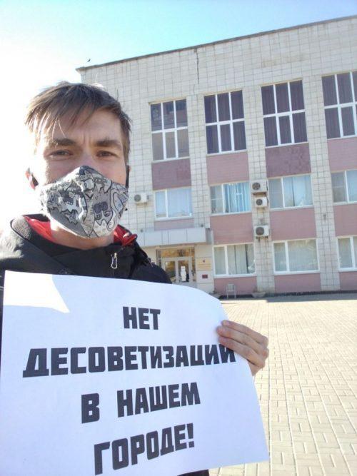 В Волгограде проходят пикеты после сноса памятника Ленину в годовщину Октябрьской революции