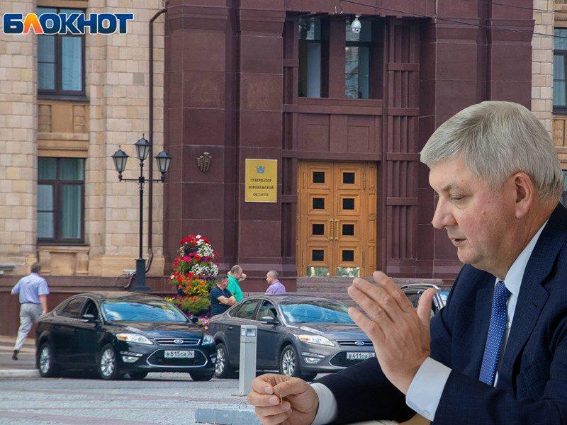 Трехцветная пена, обдув и подача воска: воронежские власти покупают для своего гаража автомойку за 4 млн рублей