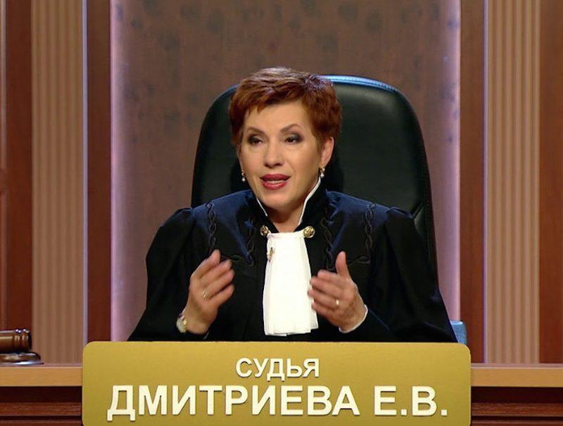 Самый известный телесудья России получила срок за вымогательство 80 миллионов