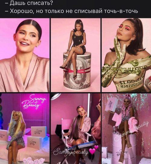 Подсмотрела у Самойловой? Виктория Боня объявила о запуске своего косметического бренда
