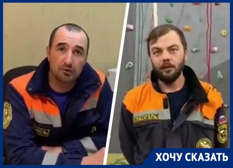 Сотрудники спасательной службы восстали против пенсионного неравенства с МЧС на Ставрополье