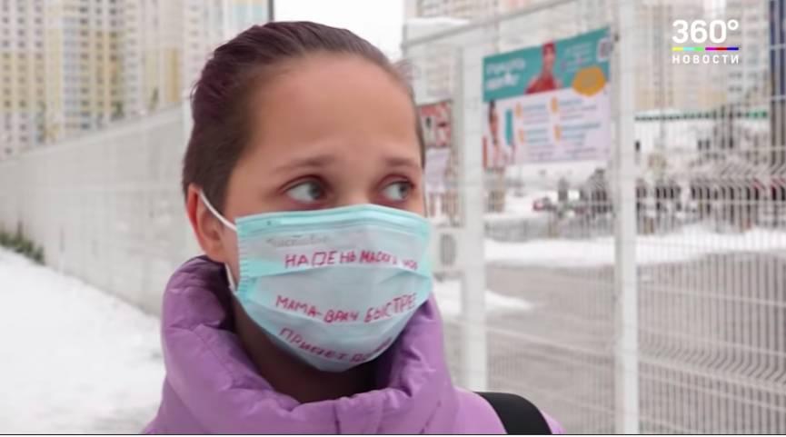 Крик отчаяния на маске: девочка из Мытищ, ждущая маму-врача, вдохновила Подмосковье