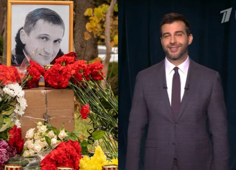 Иван Ургант позвонил семье убитого волгоградца и извинился за скандальную шутку о нем