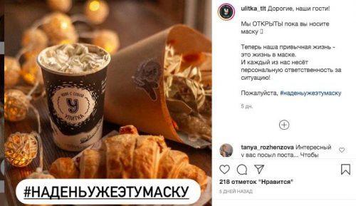 «Идет борьба с бедой»: Собянин окончательно закрыл и отменил всё, что можно до 15 января