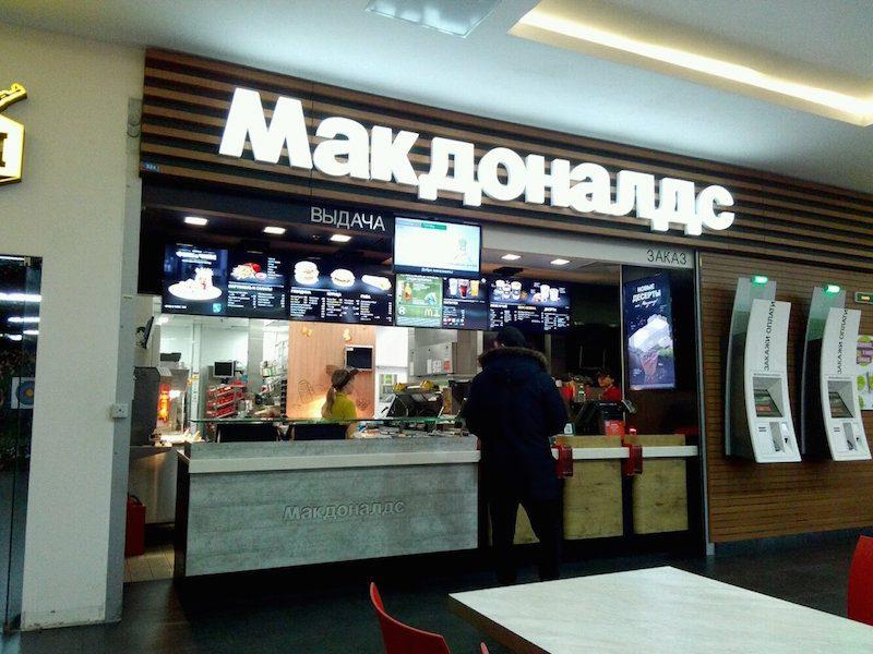 McDonald's в Москве вводит во всех ресторанах систему входа по QR-коду