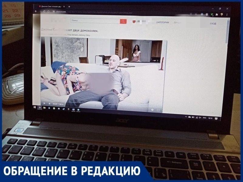 Массу порно на ноутбуке вместо ремонта получила жительница Таганрога после обращения в мастерскую