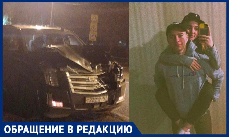 Пьяный водитель на люксовом авто задавил насмерть молодую пару в Подмосковье