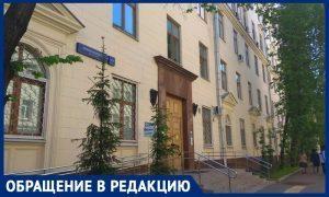 Врачей в Москве принуждают к вакцинации от коронавируса экспериментальным препаратом
