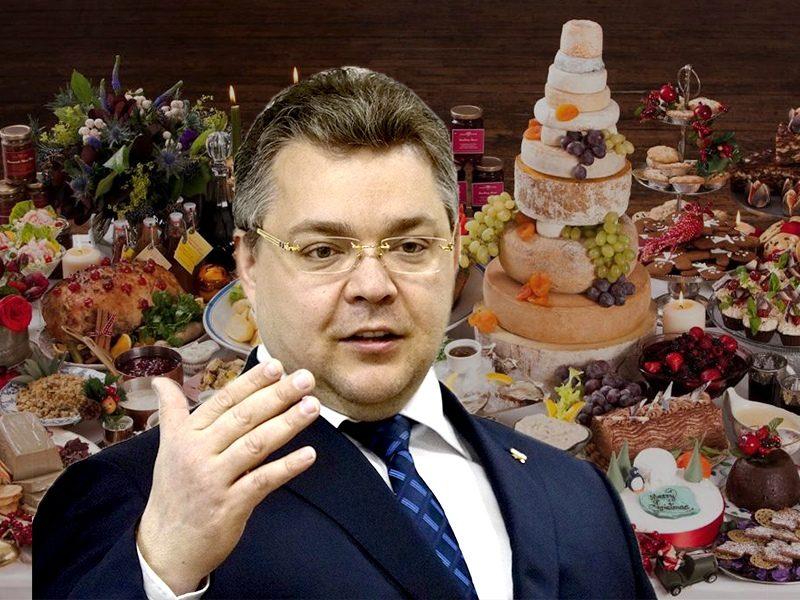 Бараньи язычки, стерлядь и клубника: правительство Ставрополья устроит ковидно-новогодний пир за бюджетные деньги