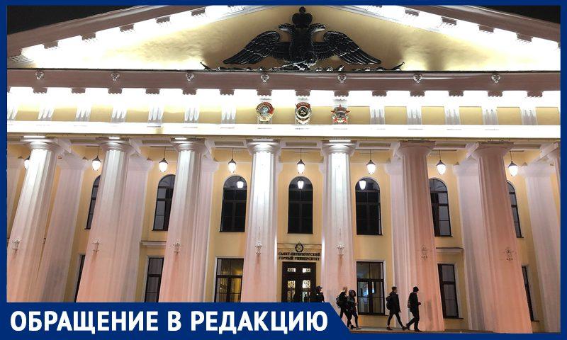 Образование или ковид? Студентов в Петербурге заставили учиться очно, запугав