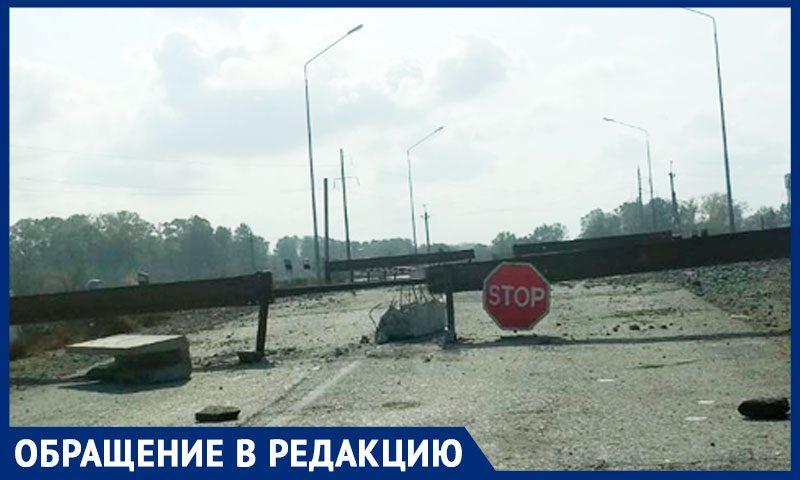 Открытую в Дагестане дорогу снова закрыли из-за проблем с документами