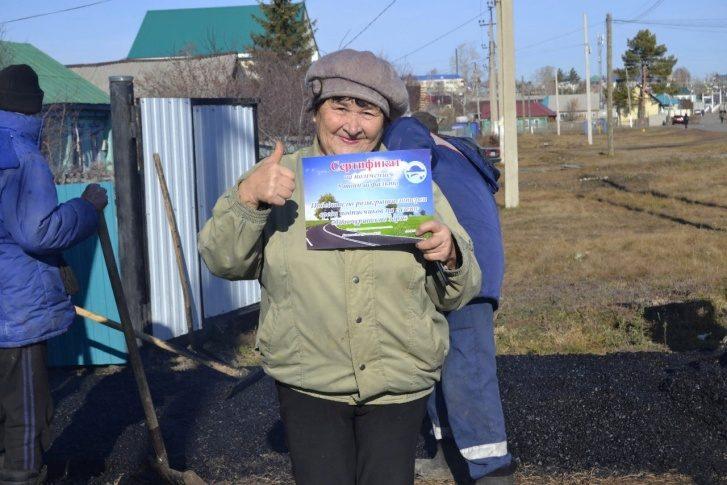 Пять тонн асфальта в лотерею выиграла жительница Башкирии