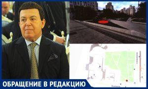 Москвичи высказались против установки памятника Кобзону за 52 миллиона рублей