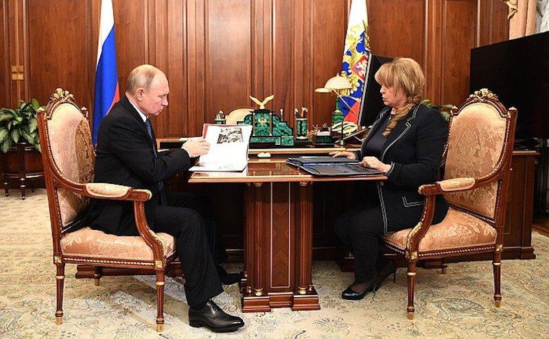 Памфилова предложила Путину ввести еще одни каникулы для школьников