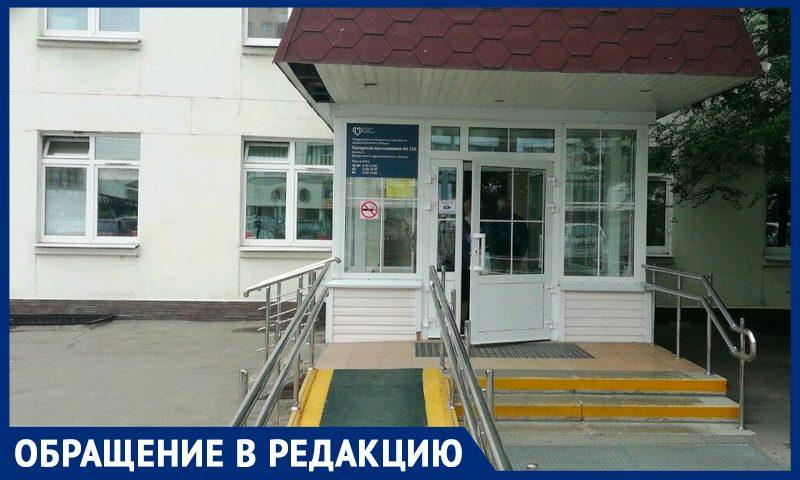 """После публикации в """"Блокноте"""" решилась проблема с очередями в московской поликлинике"""