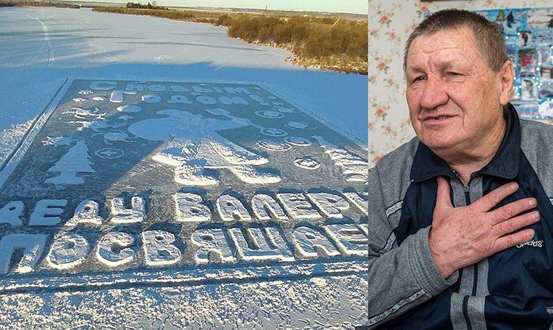 Пенсионер, поздравлявший людей ледовыми открытками, умер. Но люди продолжили его дело