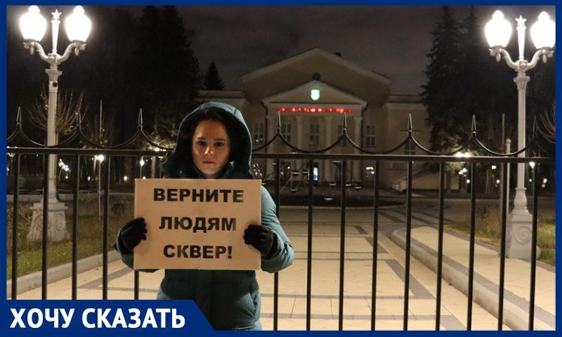 Сквер в Москве благоустроили за счет бюджета, а потом закрыли от жителей