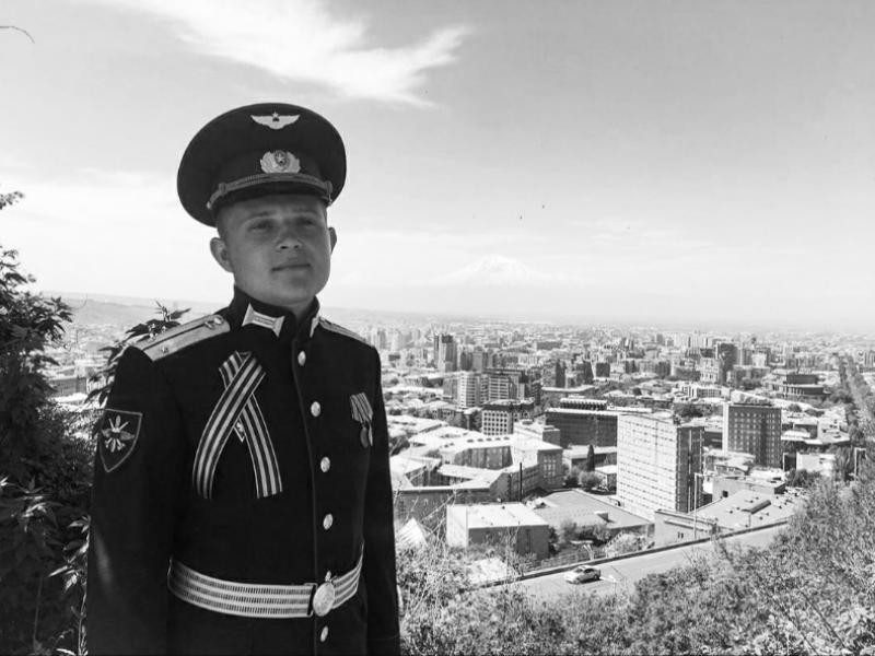 Осталась беременная жена: убитым азербайджанской ракетой оказался выпускник-отличник воронежского вуза
