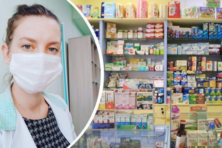 Сибирский терапевт вылечила себя от коронавируса меньше чем за 500 рублей и рассказала, как это делается
