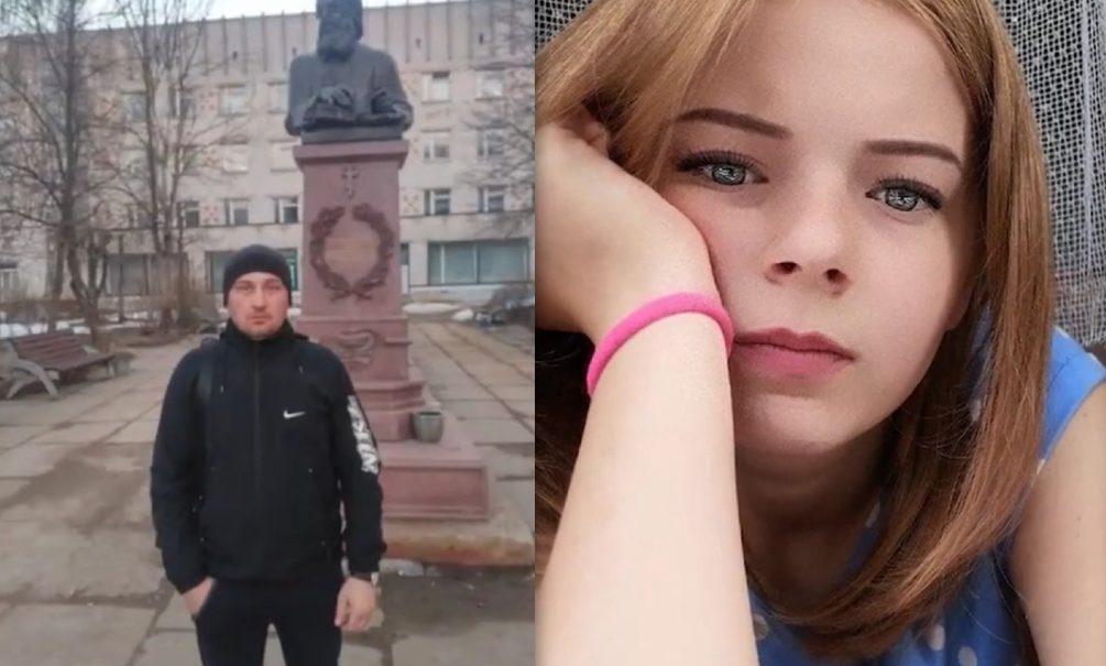 Засунул в нее трубу и гвозди: жители Брянщины требуют пожизненное для мучителя юной девушки