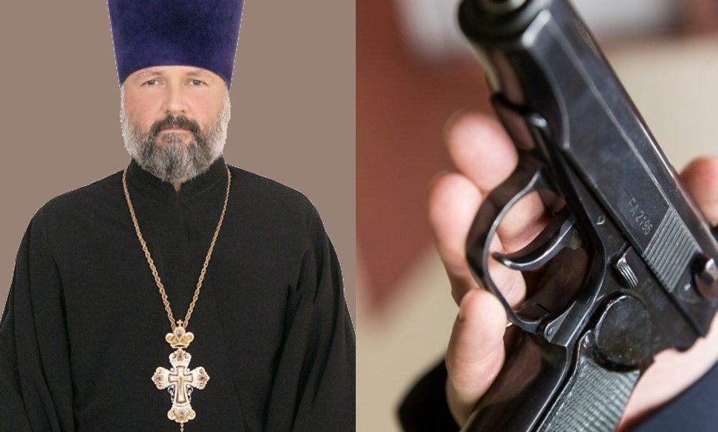 Подмосковные гопники выбили священнику зуб пистолетом за просьбу сделать музыку потише