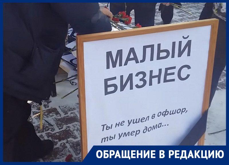 «Будет куча голодных людей»: патентная система налогообложения запугала ставропольский бизнес