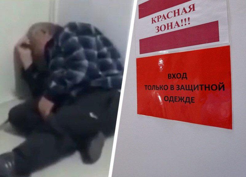 Валяющегося на полу ставропольского коронавирусного госпиталя пенсионера власти назвали психически больным