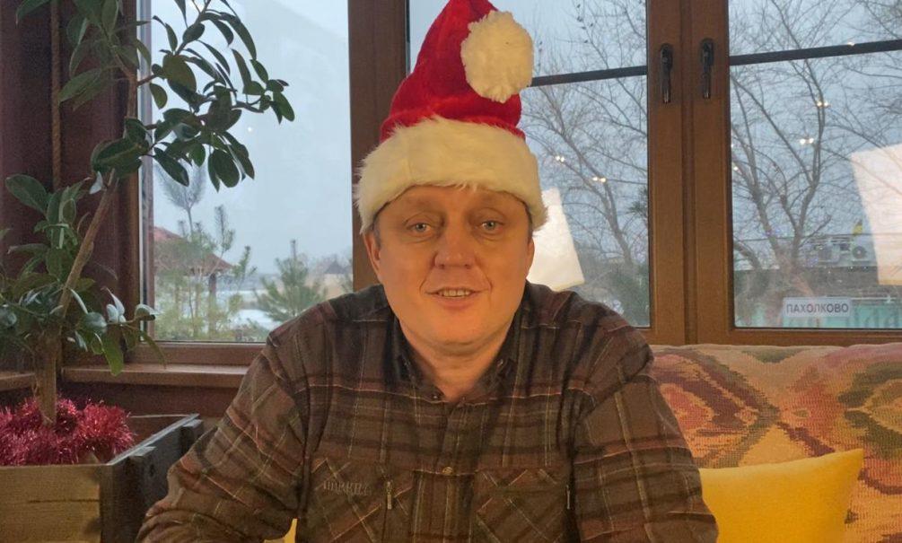 «Цените своих близких»: главред Олег Пахолков поздравил читателей с наступающим Новым годом