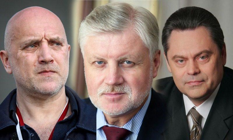 В «Справедливой России» выросло напряжение из-за объединения с партиями «Патриоты России» и «За правду»